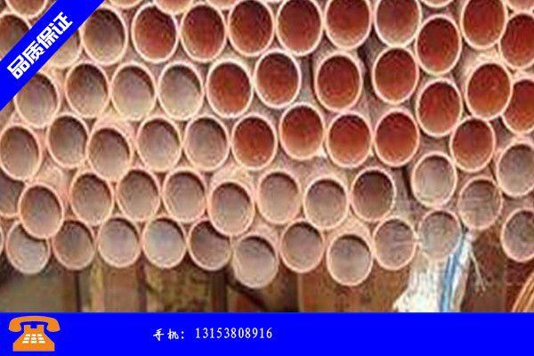 临夏回族c5100铜锡磷合金|临夏回族c5210铜管|临夏回族c46400铜管全面品质保证