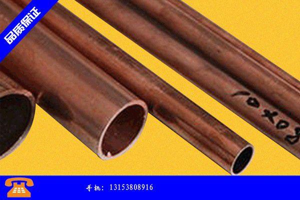临夏回族中央空调铜管多少钱一米全面品质保证|临夏回族为什么用铜管