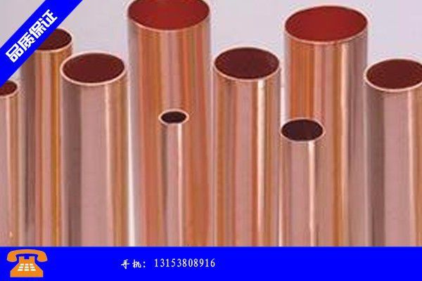 孝感铜管探伤的应用领域及 大关键设备的引入