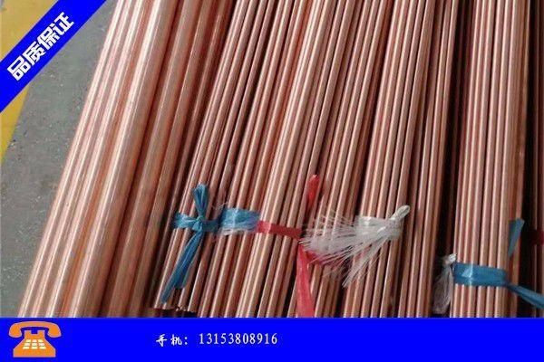 安溪县tp2无缝铜管的包装与加工工艺