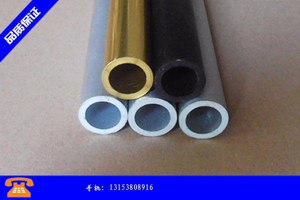 南昌南昌县铝合金管道产生腐蚀之后的检测方法