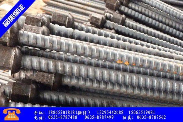 哈尔滨市45号中空锚杆市场价格涨幅明显低库存支撑较强