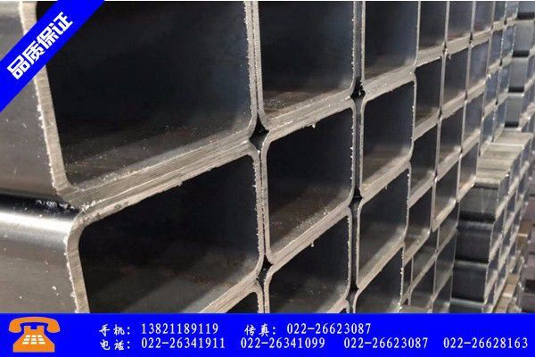 钦州浦北县5050镀锌方管终端的需求无任何起色资金仍是市场低迷