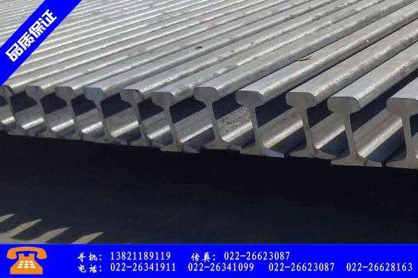 漳州诏安县100钢轨供应偏紧市场潜力犹在