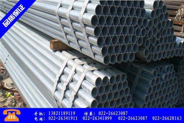 桂林灌阳县常用镀锌管价格走势可能出现震荡下滑的局面