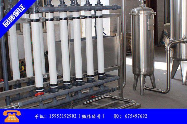 鞍山台安县软化水品牌有序推进