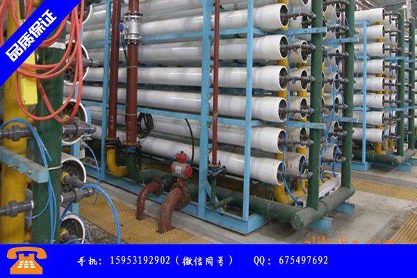临沧永德县一级反渗透装置品质检验报告