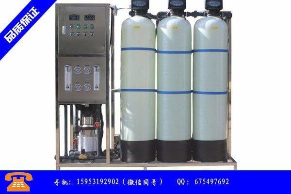中卫中宁县饮水净水设备厂淡季模式开始启动