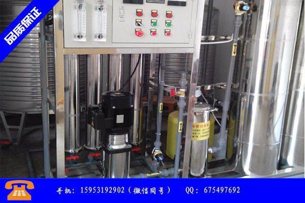 昭通大关县纯化水设备价格价格涨声四起后期走势如何