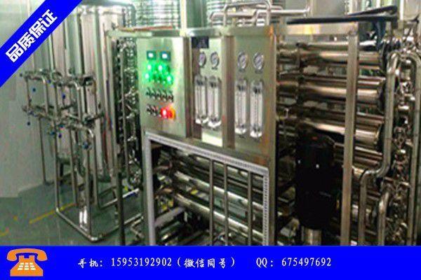 许昌市医院反渗透设备旺季需求不济价格小跌为主