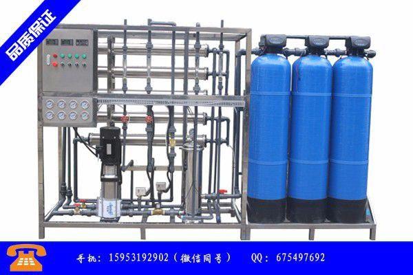 河津市一级反渗透纯水企业要加强对市场变化的灵活适应
