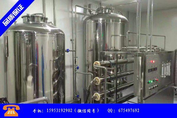 绍兴柯桥区小型循环水处理设备发展简介