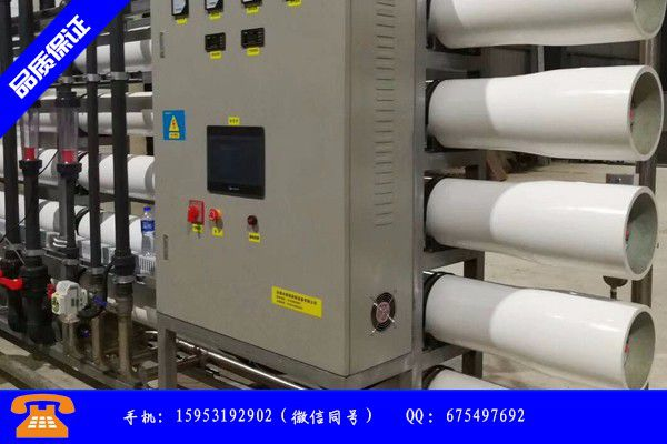 肇庆怀集县工业水软化设备将超预期