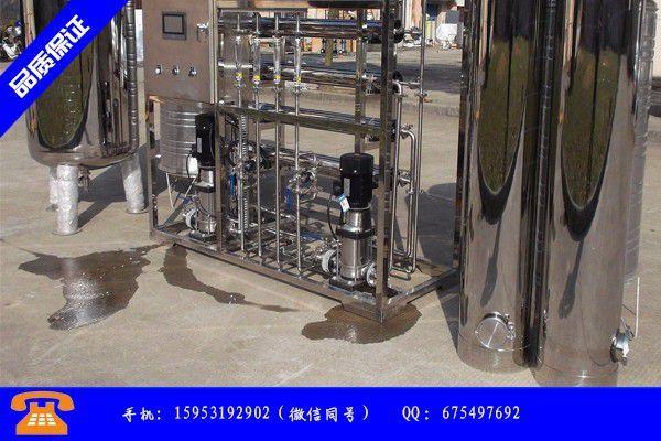 鸡西市纯水设备工业厂家库存下降后期需求产生影响