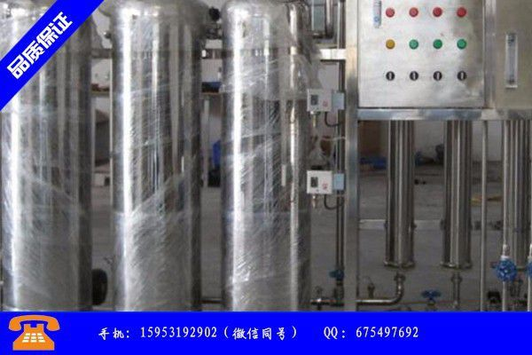 扬州市软化水设备清洗多因素推动价格进入牛市