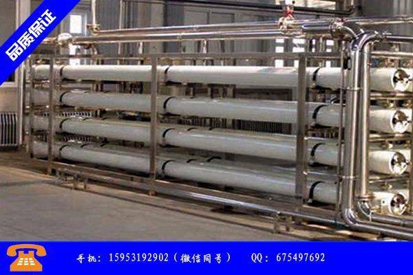 汕头潮阳区大型工业纯水设备新产品