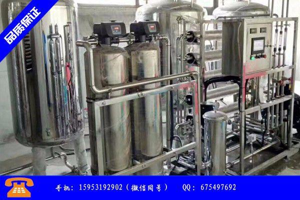 迪庆藏族香格里拉县实验室废水处理工作课程