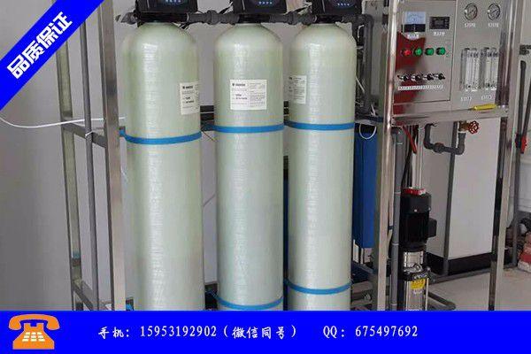 井冈山市水处理设备维护质量放心