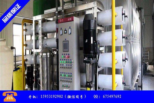 乐清市水处理处理行业国际形势
