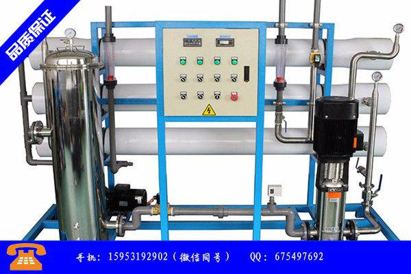 保定清苑县纯化水反渗透设备亮出专业标准