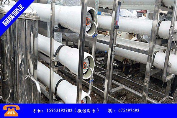 克孜勒苏柯尔克孜自治州软化水配件供应链品质管理