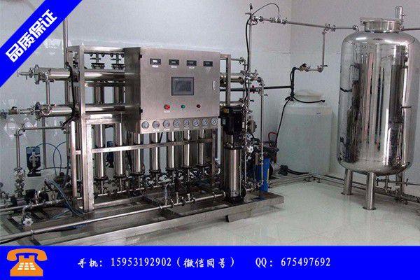 江門恩平軟水處理設備排名指導報價