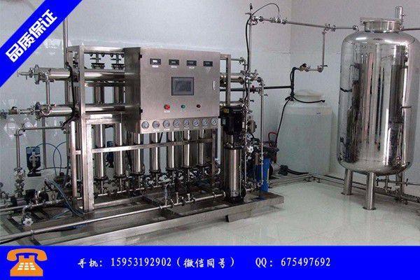 景德镇医用反渗透水处理设备需求差依旧是制约价格的重要因素