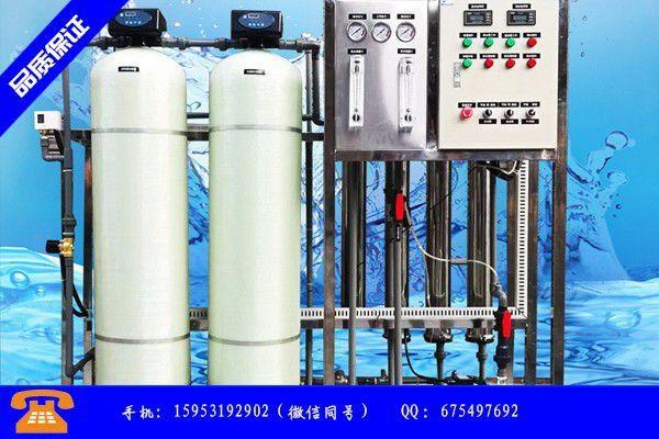 广州越秀区纯水装置反渗透飘绿现货稳中走跌