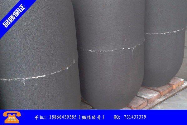 甘肃浸锑石墨制品厂家常见的切割和加工方法