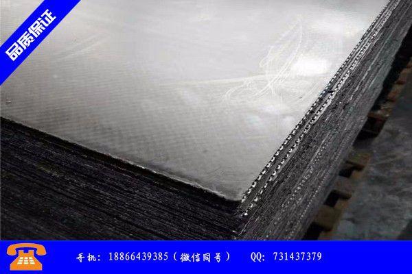 鹤岗东山区石墨熔金坩埚加工行业市场