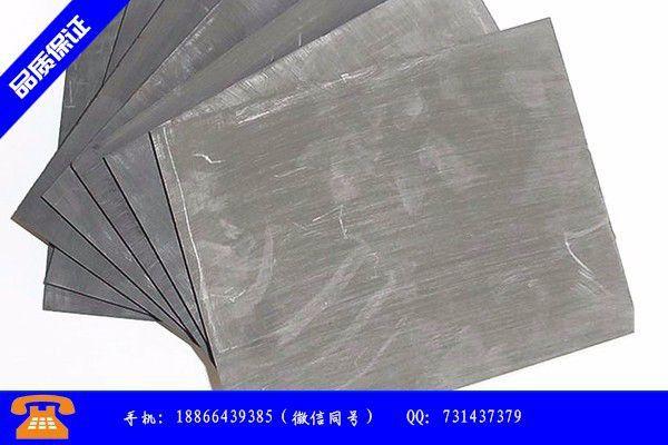 郴州苏仙区石墨套制造市场价格继续下挫