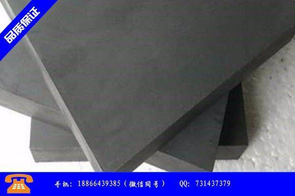 黄南藏族自治州华南石墨材料市场拉锯行情明显终端采购性整体不高