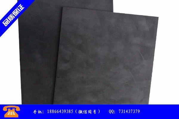 丹东市石墨叶片检验项目