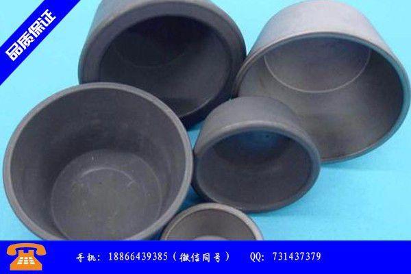 临夏回族自治州石墨烯板价格的实际应用和适用行业