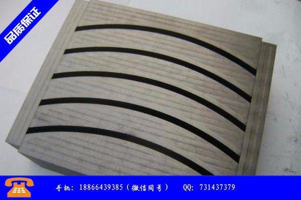 佳木斯桦南县防腐用石墨板价格暴跌厂家很受伤