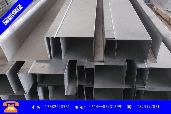 1cr25ni20si2不鏽鋼