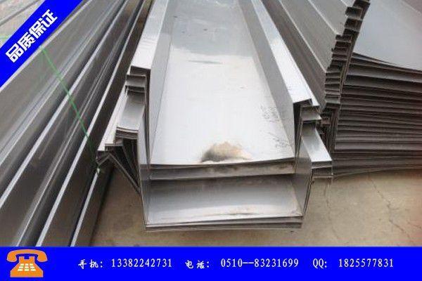 石家庄新华区30403不锈钢创新高后回落价格涨势放缓