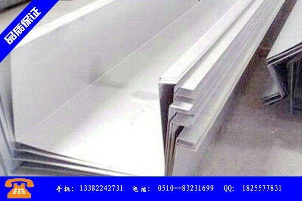 湛江廉江热喷不锈钢专业市场频传好声音价格继续上行