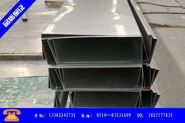 绍兴市不锈钢下水沟盖板价格专业市场平静 延续区间震荡行情