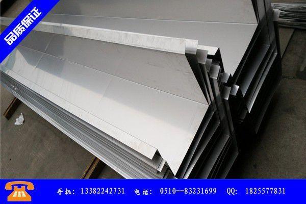 榆林佳县304加厚不锈钢水槽市场交投两弱 价格承压下挫