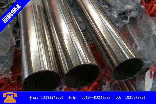 黔东南苗族侗族雷山县不锈钢焊管无缝管产品的选择和使用秘籍