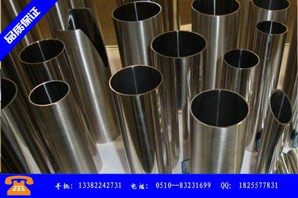 上饶横峰县20不锈钢无缝管价格看涨|上饶横峰县20不锈钢管