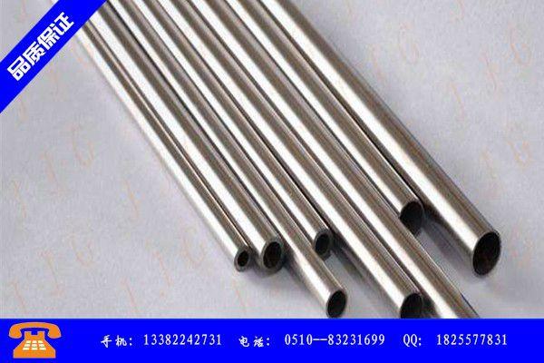 齐齐哈尔铁锋区不锈钢矩管规格供给
