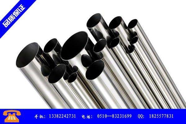 南平市不锈钢管异型管高开低走报价有追涨操作