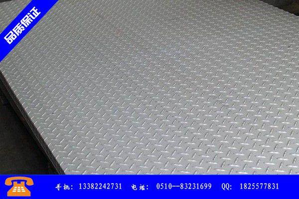 上饶横峰县304h不锈钢板价格看涨