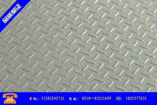 彬州市304不锈钢复合板份销售遇到了冷秋专业市场或延续弱势整