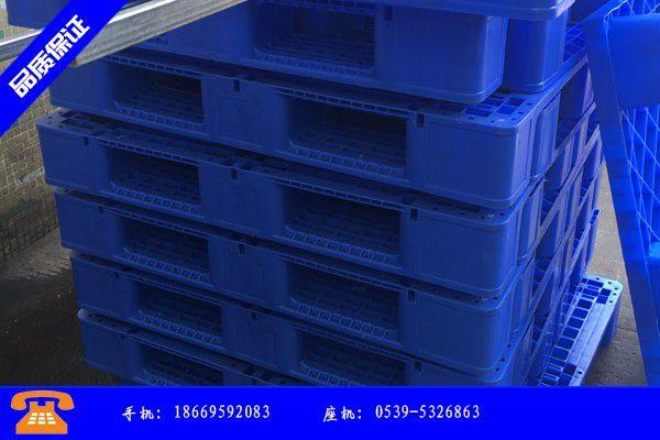 襄阳襄州区塑料托盘种类需要多少钱