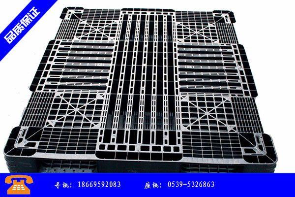 许昌召陵区塑料托盘采购产品性能发挥与失效