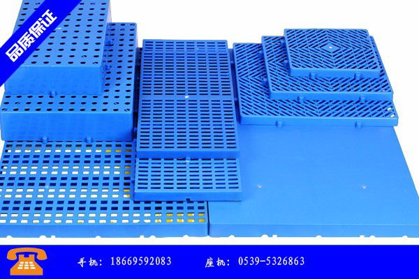 忻州原平新料塑料托盘产业市场发展将趋于平稳增长