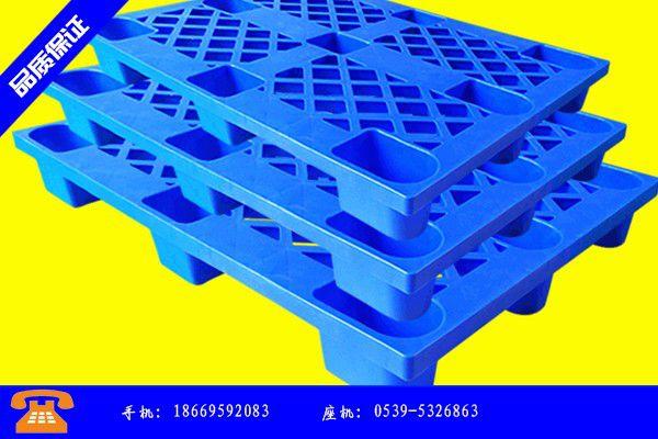 渭南市塑料托盘设备批发发展新机遇